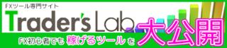トレラボ468-100-3.png