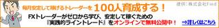 a_468_60.jpg